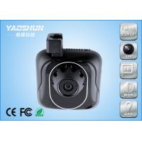 China 2.0 CMOS Full HD 1080P H.264 In Car Camera Recorder Motion Detect on sale