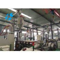 Quality CSG Series Dehumidified Air Dryer / PET Crystallizer Dryer Auto Operation for sale