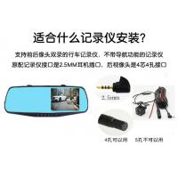 China 4 Glass Lens Car Dashboard Camera , Car Camera Recorder 1920x1080@30fps on sale