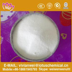 Quality SHMP Sodium Hexameta Phosphate 68% for sale
