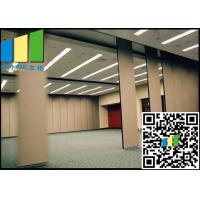 Banquet Hall Folding Partition Walls 2.56 Inches Thickness Wooden Surface