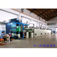 Quality Energy Saving Fabric UV Protective Coating Euipment / Powder Coating Machine for sale