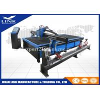 Quality Table Top Plasma Cutter With Drilling Head / Cnc Plasma Cutter for 0-30mm metal cutting for sale
