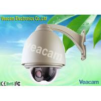 Quality Aluminum Alloy High Speed Dome Camera Compatible with SONY / HITACHI for sale