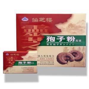 Quality Ganoderma Lucidum Spore Powder Capsule(Gift Packing) for sale