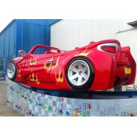Colorful Painting Mini Flying Car Customized Logo For Indoor Playgrounds