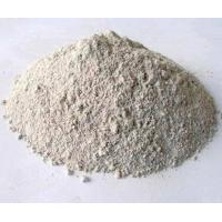 Quality Activated Clay (Bleaching Clay) for sale
