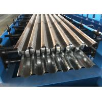 Buy cheap Galvanised Metal Floor Deck Roll Forming Machine PLC Control High Speed from wholesalers