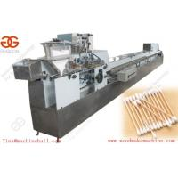 Quality Cotton bud making machine for medical use cotton bud making machine sales in factory price for sale