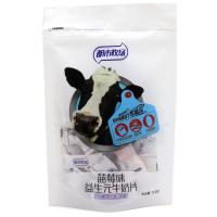 Buy 75% New Zealand Milk Powder Bovine Colostrum Milk Tablet With Bag Packing at wholesale prices