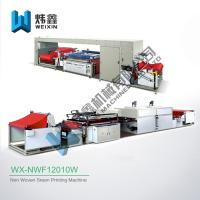 Quality Garment Fabric Textile Non Woven Screen Printing Machine For Non Woven Bag for sale