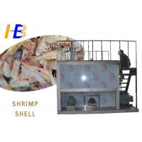 Quality Shrimp Shell / Head Grinding Pulverizer Machine , Cryogenic Freezing Pulverizer Machine For Powder for sale
