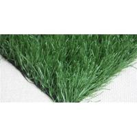 Quality FIFA 2 star artificial grass for football for sale