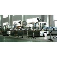 Buy cheap 3 in 1 Water Filling Machine/Equipment (CGF 16-12-6) from wholesalers