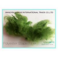 Quality Virgin Color Hollow Polyester FiberFor Spinning / Non Woven / Filling for sale
