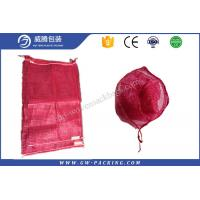 Buy cheap Rose red color fruit and vegetables packing customized PP Leno/Mesh Bags from wholesalers