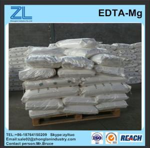 Quality edta magnesium disodium salt hydrate manufacturer for sale