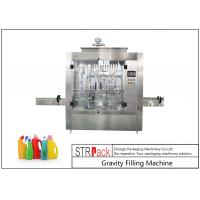 Industrial Automatic Liquid Filling Machine For Cosmetic / Food Industries