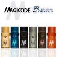 Buy cheap Body Spray Deodorant 150ml with Long Lasting Perfume for Men from wholesalers