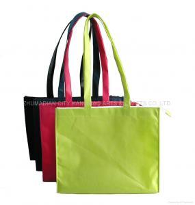 Super market shopping bag