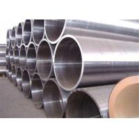 Quality 2507 UNS S32750 Duplex Stainless Steel Pipes For Environmental Protection Industry for sale