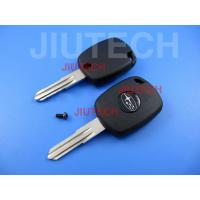 Quality Auto Transponder Keys&Chips for subaru 4D duplicable for sale