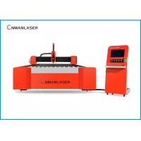Quality Red Cnc Fiber Laser Cutting Machine Cut Out Metal Letters 10mm Stainless Steel for sale