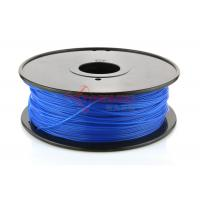 Quality 1.75mm PLA Filament 3D Printer Consumables Materials With Luminous Blue for sale