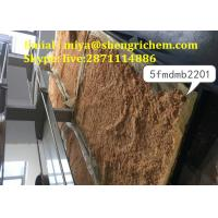 Quality High Purity Research Chemicals 5F MDMB 2201 For Labtory Yellow Powder for sale