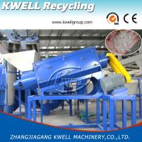 Quality PET Bottle Crushing Washing Production Machine, Plastic Bottle Recycling Machine for sale