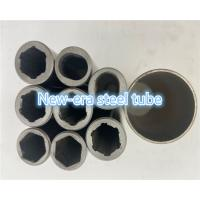 China Mechanical Hollow Section Steel Tube For Auto Rubber Bushing JIS G3445 Standard on sale