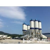Quality ready mix concrete plant setup costCE certification! Best Quality Low Price Maintenance for sale