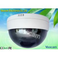 Quality 420TV Lines D1 / CIF / QCIF Dome External IP Camera of DC 12V for sale