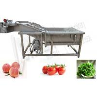 Quality Commercial Vegetable Washing Machine Price|Fruit Washer Machine Low Price for sale