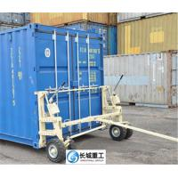 China Reliable Shipping Container Rollers Move Containers Short Distance At Airport / Seaport on sale