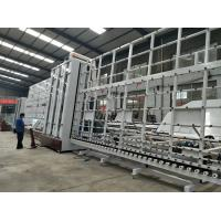 Quality Full Stainless Stell Glass Washing and Drying Machine for sale