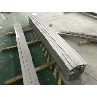 Quality Material EN 1.4006 DIN X12Cr13 AISI 410 Heat Resistant Stainless Steel Flat Bars for sale