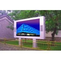 Quality Exterior Advertising Stadium Led Display Smd 3535 Wifi 3g Control Waterproof for sale