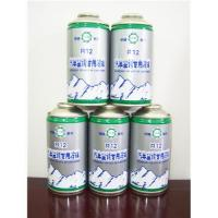 Quality Refrigerant gas R12(in 300g cans) for sale