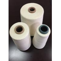 China NE20 Carded Cotton Polyester Yarn On Cones Knitting Patterns For Clothes Sewing on sale