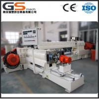 Quality plastic recycling twin screw extruder for sale