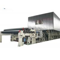 Quality High Speed Corrugated Paper Making Machine Stable Operation Width 4600mm for sale