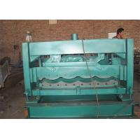 Buy cheap Type 828 Anti - Arch Profile Tile Roll Forming Machine Shaft Diameter 70mm With from wholesalers