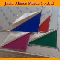 Quality 1.5-50mm tinted colours acrylic sheet Plexiglass sheet for sale