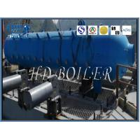 Quality Carbon Steel Boiler Mud Drum For Industrial Boilers And Boilers Of Thermal Power Plant for sale