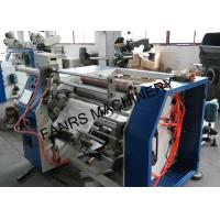 """Quality Coreless Paper Rewinding Machine Eco-Friendly With 3"""" Mother Roll Core for sale"""