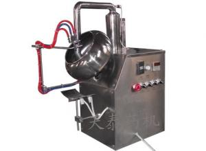 Quality 300mm Lab candy Sugar Tablet Coating Machine Pan for home for sale