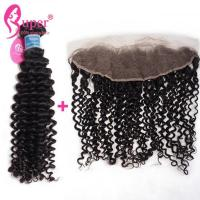Buy Two Bundles Brazilian Virgin Hair Extensions Glue In Natural Curly Hair Weave at wholesale prices