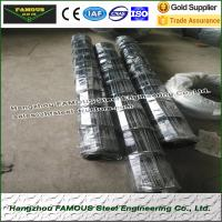 Quality Cold Rolling Concrete Reinforced Steel Mesh High Tensile For Industrial for sale