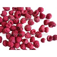Quality Sell Green Food No Additives Freeze Dried Raspberries Sugar Free fruit snacks for sale